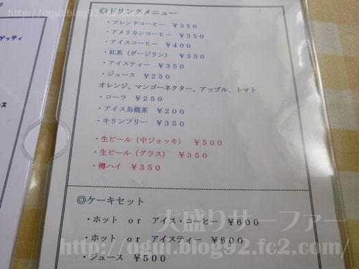 千倉のカフェダイヤモンドヘッドはビーチボーイズの店010