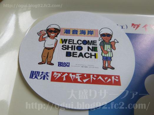 千倉のカフェダイヤモンドヘッドはビーチボーイズの店013