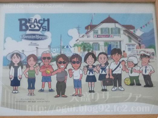 千倉のカフェダイヤモンドヘッドはビーチボーイズの店024