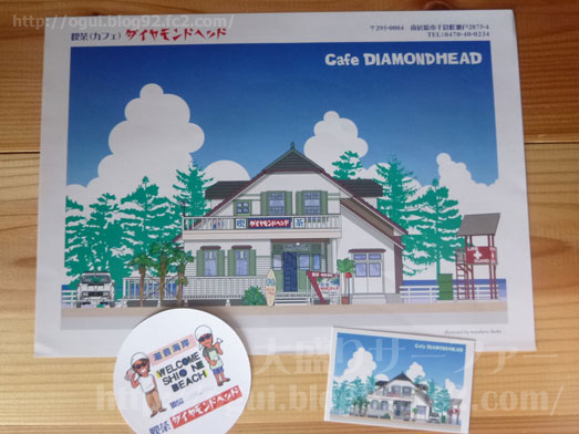 千倉のカフェダイヤモンドヘッドはビーチボーイズの店027