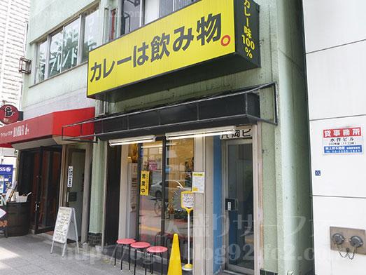 カレーは飲み物。秋葉原店で鶏カレー山盛り003