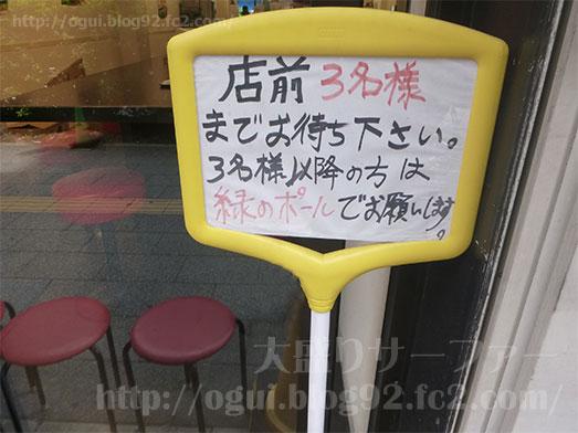 カレーは飲み物。秋葉原店で鶏カレー山盛り004
