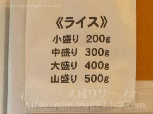 カレーは飲み物。秋葉原店で鶏カレー山盛り006