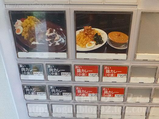 カレーは飲み物。秋葉原店で鶏カレー山盛り007