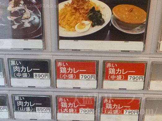 カレーは飲み物。秋葉原店で鶏カレー山盛り008
