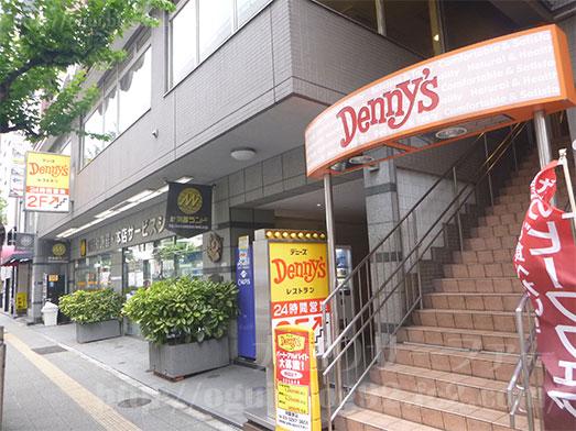 デニーズ秋葉原パンケーキモーニングセット003