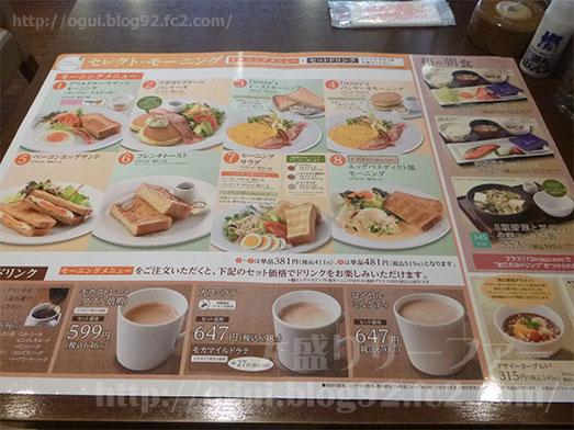 デニーズ秋葉原パンケーキモーニングセット009