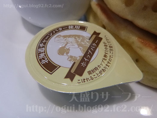 デニーズ秋葉原パンケーキモーニングセット021