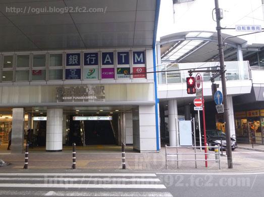 船橋の中華料理大輦ダイレン002