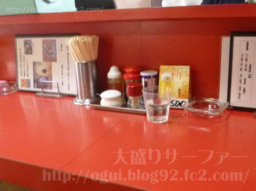 船橋の中華料理大輦ダイレン015