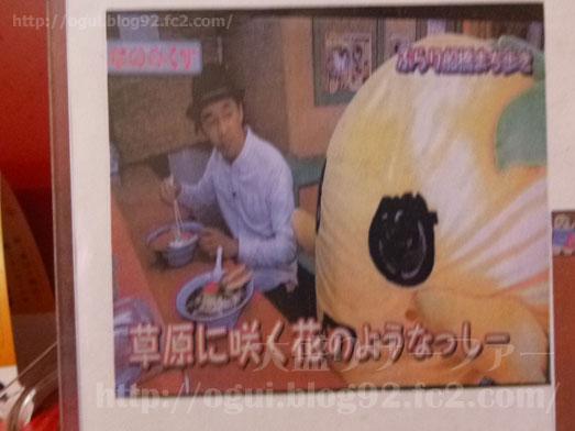 船橋の中華料理大輦ダイレン026