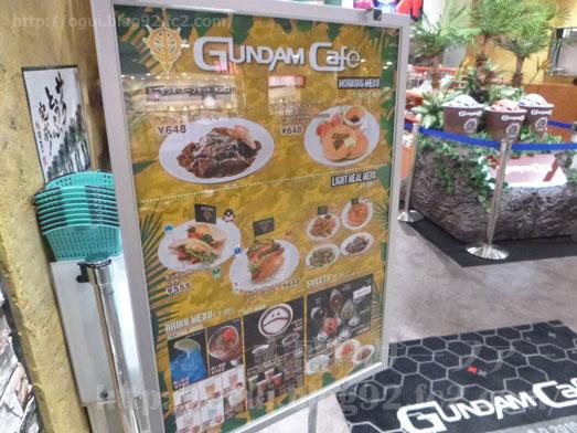 ガンダムカフェイオンモール幕張メニューザクとうふ020