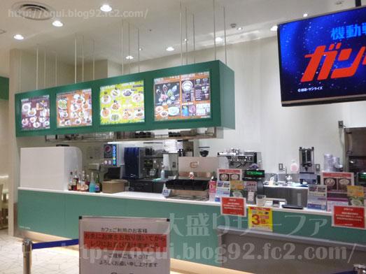 ガンダムカフェイオンモール幕張メニューザクとうふ024