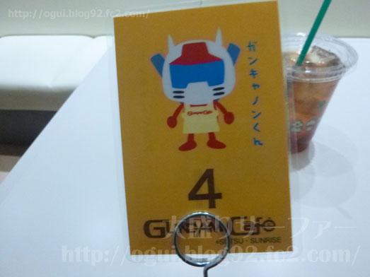ガンダムカフェイオンモール幕張パンケーキモーニング033