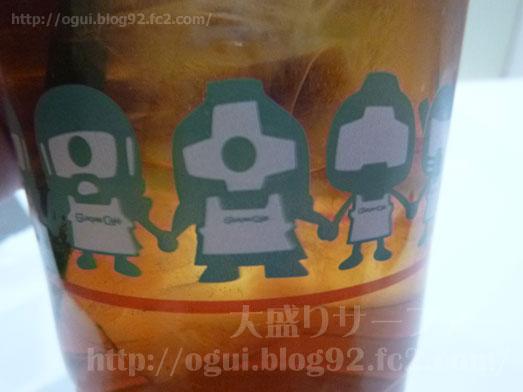 ガンダムカフェイオンモール幕張パンケーキモーニング034