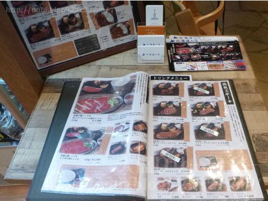 北海道の空イオンモール幕張新都心店007
