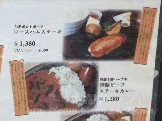 北海道の空イオンモール幕張新都心店010