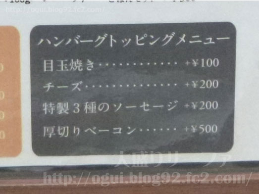 北海道の空イオンモール幕張新都心店012