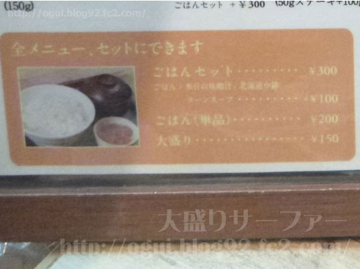 北海道の空イオンモール幕張新都心店013