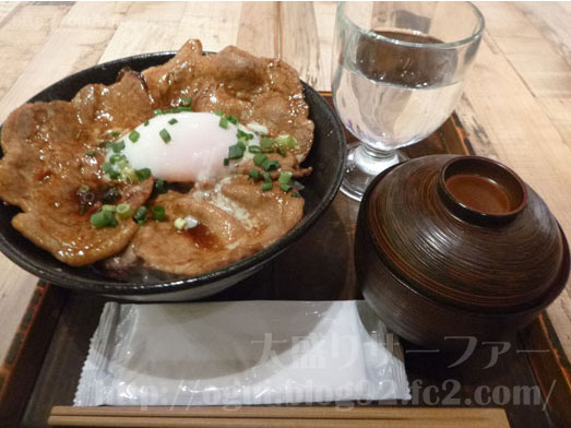 北海道の空イオンモール幕張新都心店020