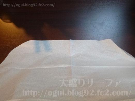 いきなりステーキ海浜幕張でランチ018