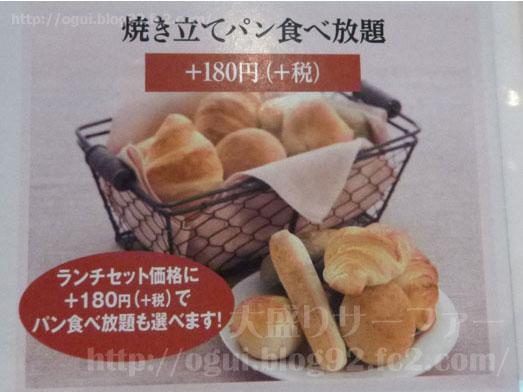 鎌倉パスタでパン食べ放題001