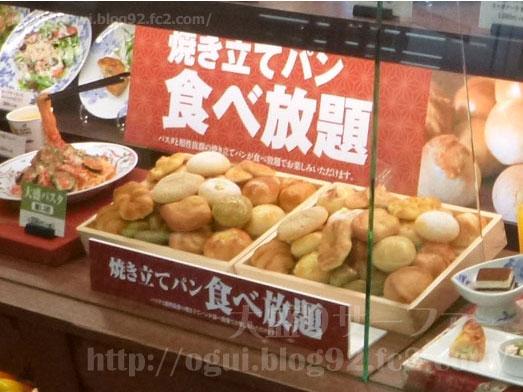 鎌倉パスタでパン食べ放題006