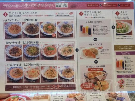 鎌倉パスタでパン食べ放題011