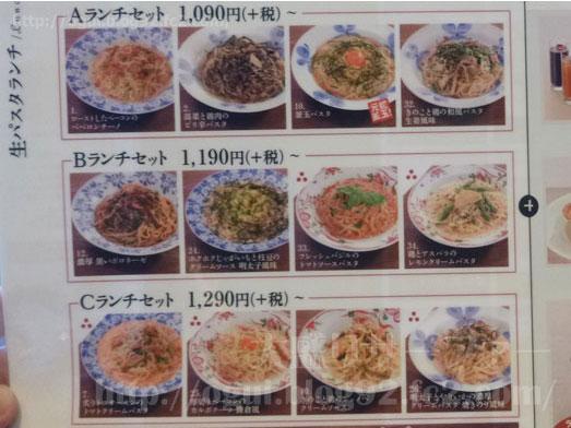 鎌倉パスタでパン食べ放題012