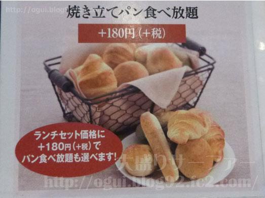 鎌倉パスタでパン食べ放題014