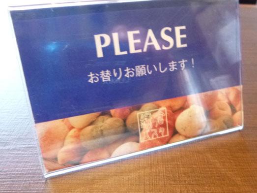 鎌倉パスタでパン食べ放題017