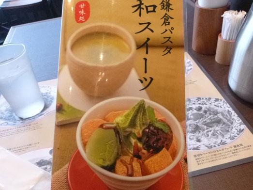 鎌倉パスタでパン食べ放題035