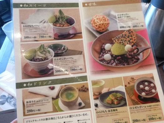 鎌倉パスタでパン食べ放題036