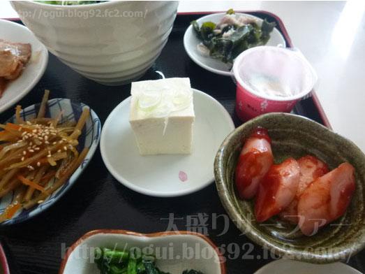 鴨川レストランオリーブ日替わりランチ定食024