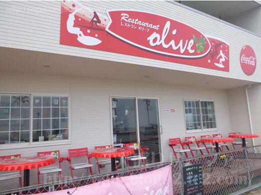 鴨川レストランオリーブ日替わりランチ定食027