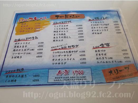 鴨川レストランオリーブ日替わりランチ定食033