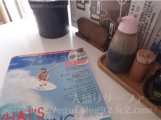 鴨川レストランオリーブ日替わりランチ定食035