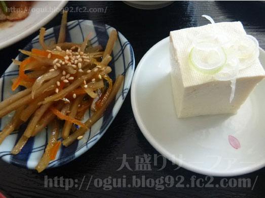 鴨川レストランオリーブ日替わりランチ定食042