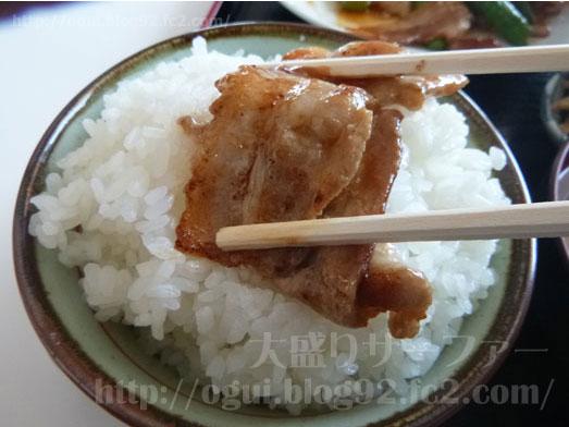 鴨川レストランオリーブ日替わりランチ定食047