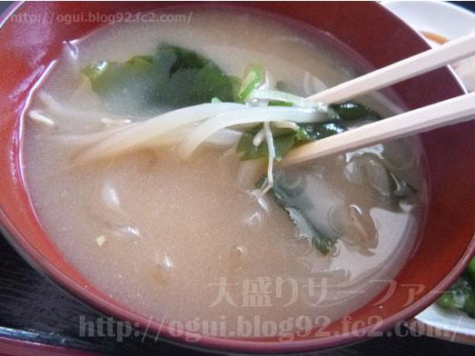 鴨川レストランオリーブ日替わりランチ定食048