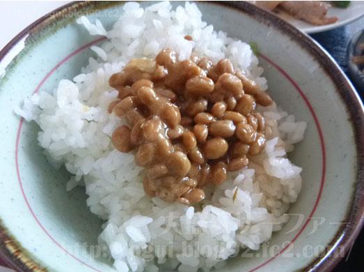 鴨川レストランオリーブ日替わりランチ定食049