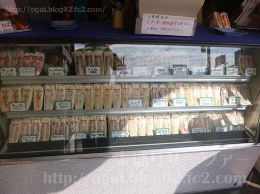 新検見川キッチンポテトのサンドイッチ005