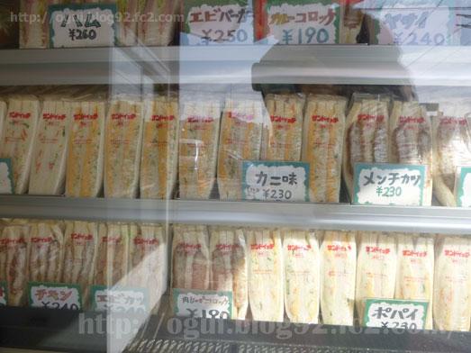 新検見川キッチンポテトのサンドイッチ007