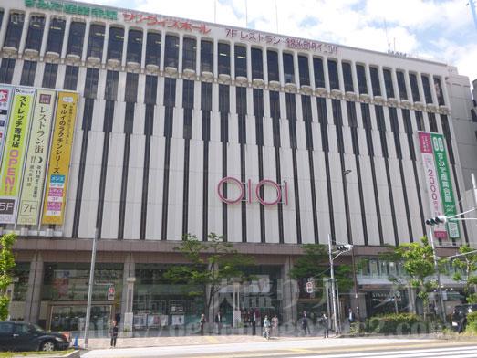 コメダ珈琲の丸井錦糸町店でモーニング003