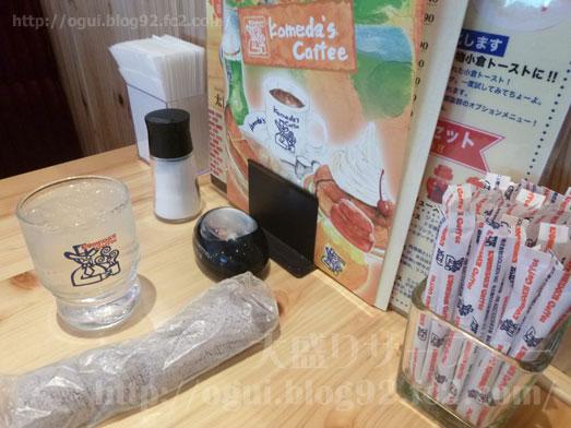 コメダ珈琲の丸井錦糸町店でモーニング007