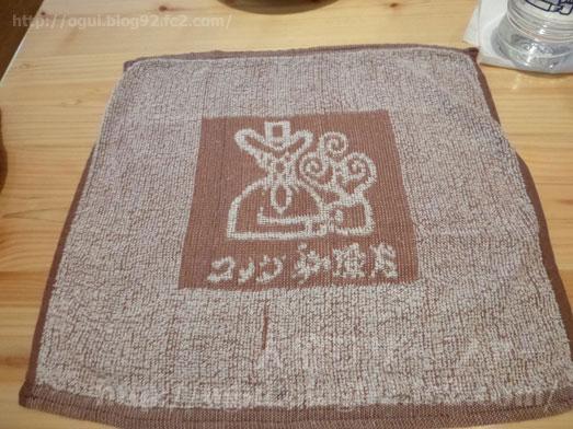 コメダ珈琲の丸井錦糸町店でモーニング011