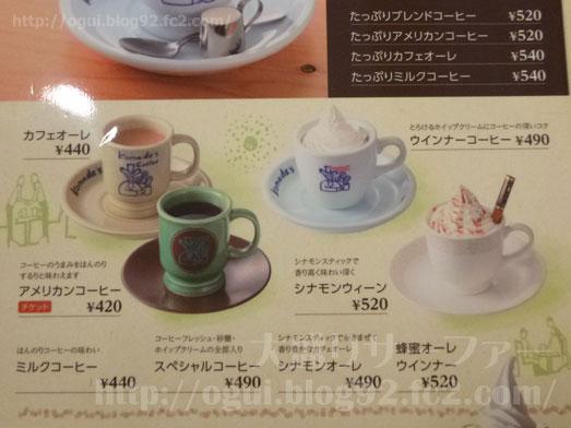 コメダ珈琲の丸井錦糸町店でモーニング017