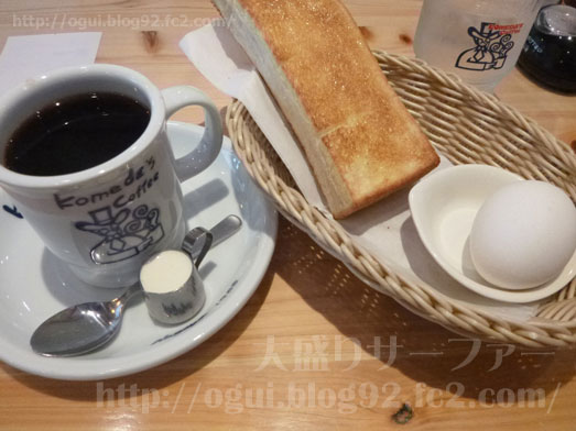 コメダ珈琲の丸井錦糸町店でモーニング018