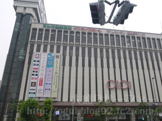 コメダ珈琲丸井錦糸町店でシロノワールモーニング028