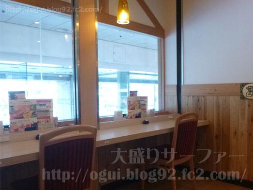 コメダ珈琲丸井錦糸町店でシロノワールモーニング030